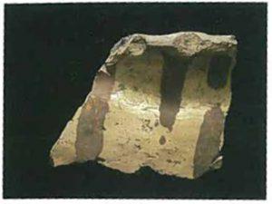 Decoratie uit de ijzertijd