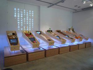 Tot Zover is een uniek museum over de dood