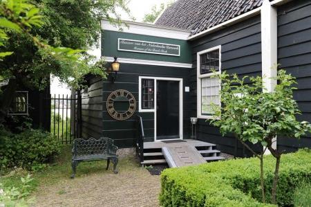 Het Museum van het Nederlandse Uurwerk op de Zaanse Schans, 2011