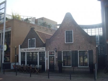 Huidige situatie Spijkerpandjes te Hilversum