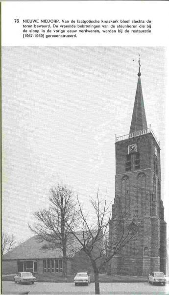 Fenix-kerk met 'Oude Toren' in Nieuwe Niedorp.