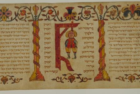 Anoniem, Collectie Joods Historisch Museum