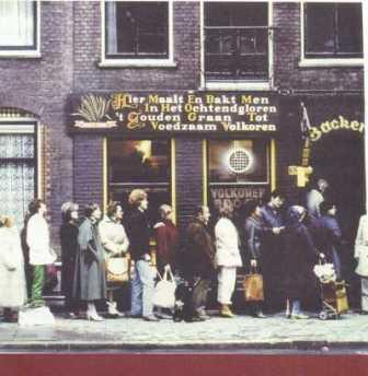 Bakkerij Hartog, Ruyschstraat 56 te Amsterdam, 1986