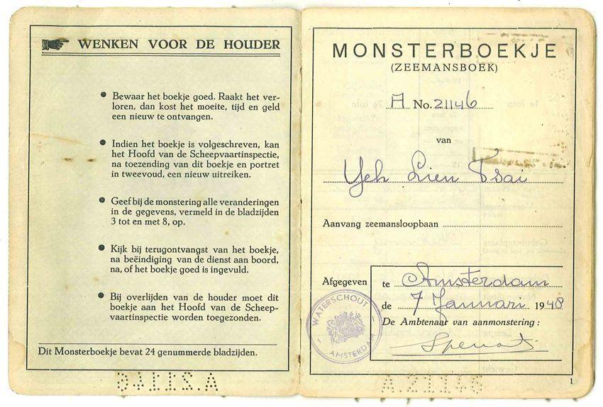 Monsterboekje van zeeman Yeh Lien Tsai, 1948.