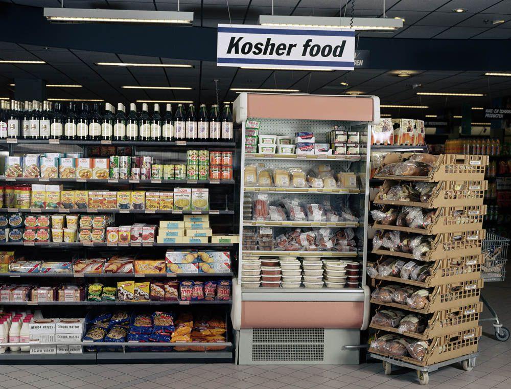 Koosjere produkten bij Albert Heijn, Gelderlandplein