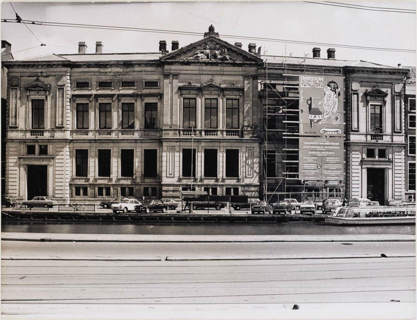 Verbouwing van de voormalige Nederlandsche Bank tot Allard Piersonmuseum (1975)