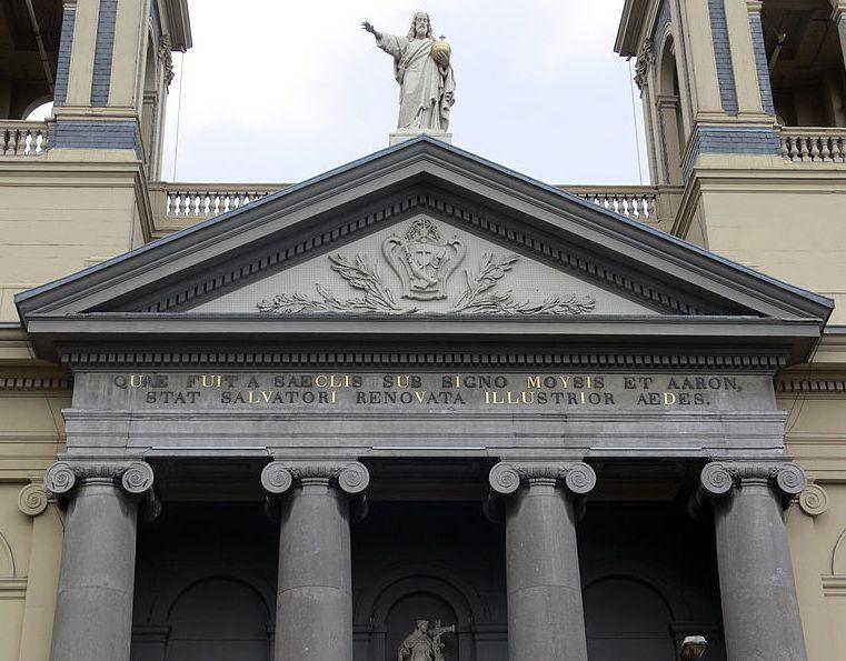 Mozes en Aaronkerk (voorgevel)