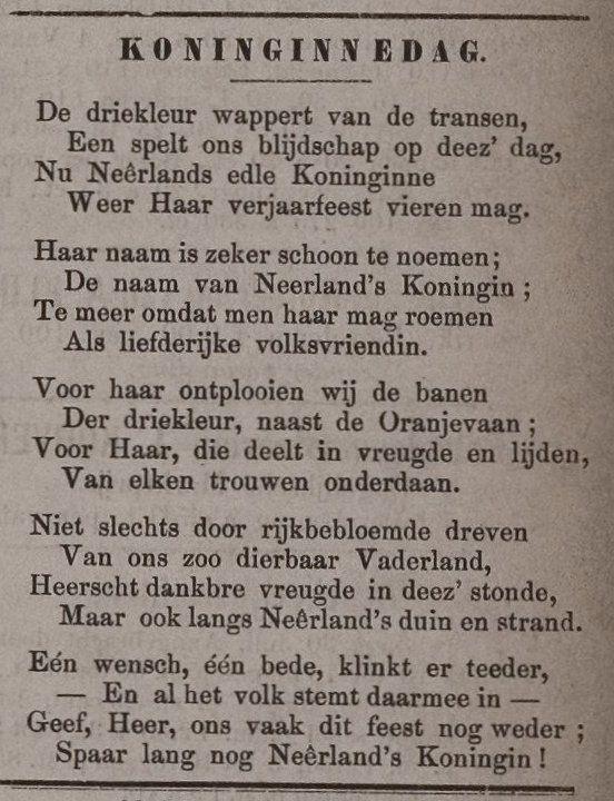 Anoniem gedicht ter ere van de eerste Koninginnedag in 1890, gepubliceerd in 't Vliegend Blaadje.