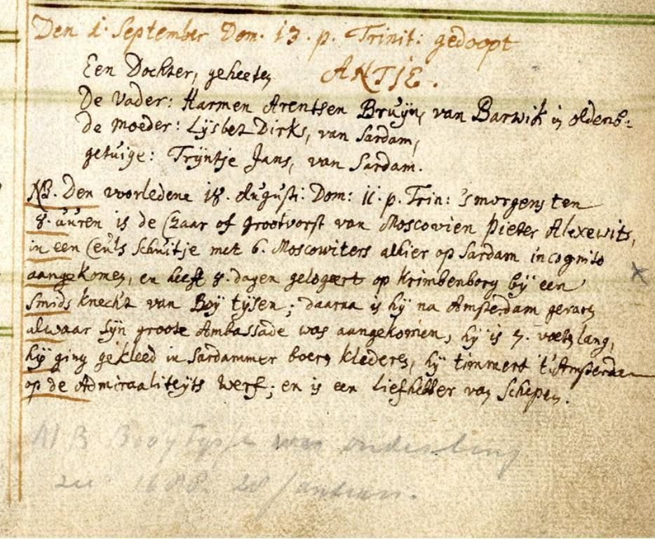 De aantekeningen van het bezoek van Tsaar Peter de Grote in het doopboek van de Lutherse kerk