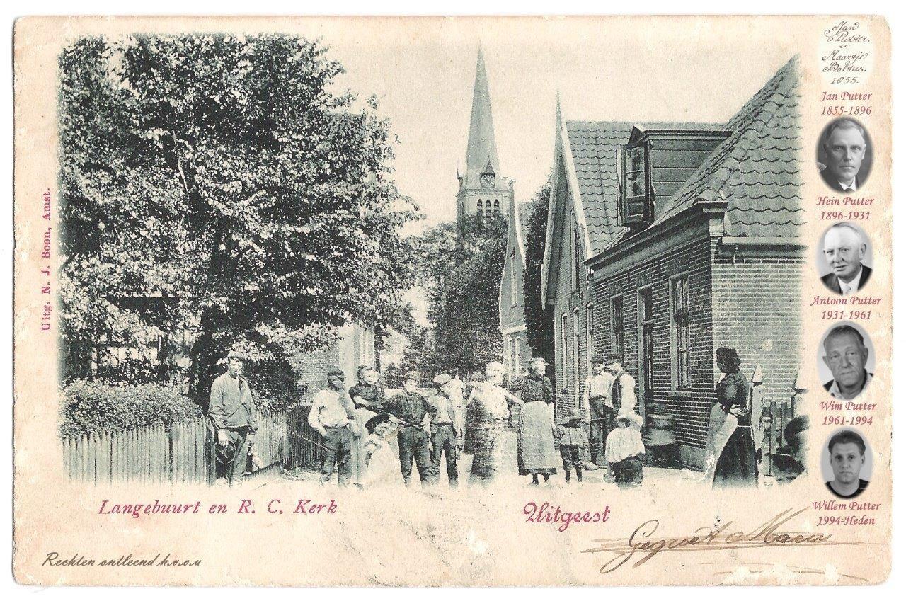 De oude bakkerswinkel aan de Langebuurt
