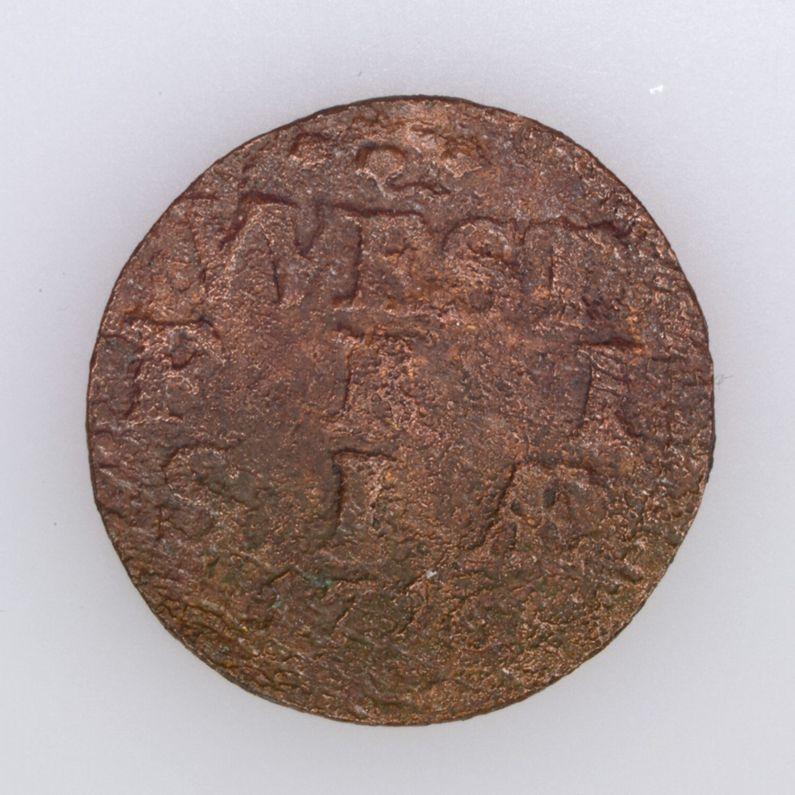 Koperen duit uit 1716 met de tekst West Frisiae 1716 (afkomstig uit West-Friesland).