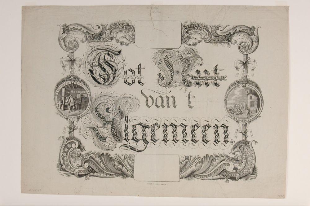 Gravure uit 1784 door B. de Bakker met gotische letters en prentjes.