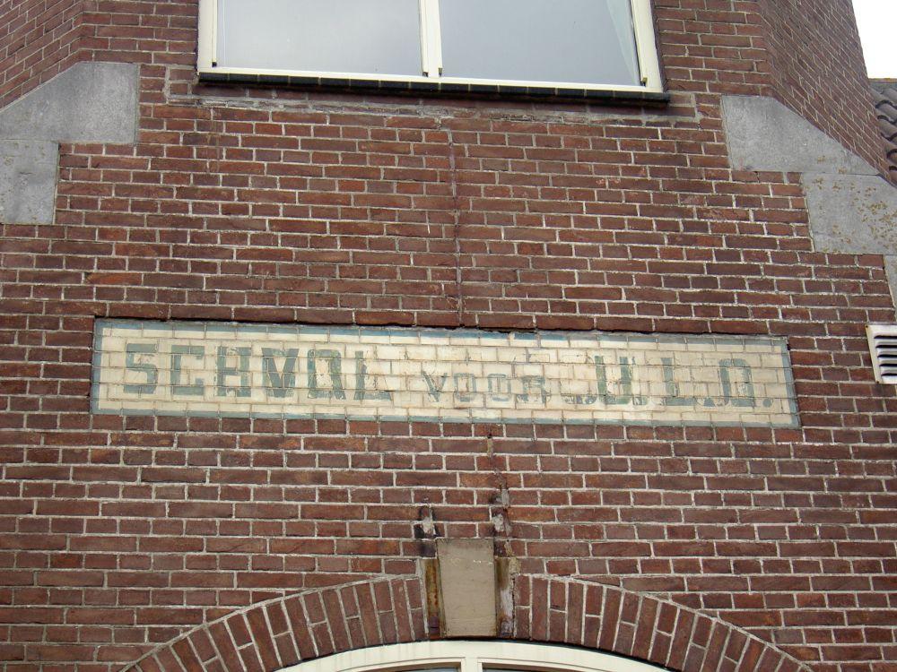 De Zeevaartschool in 2008