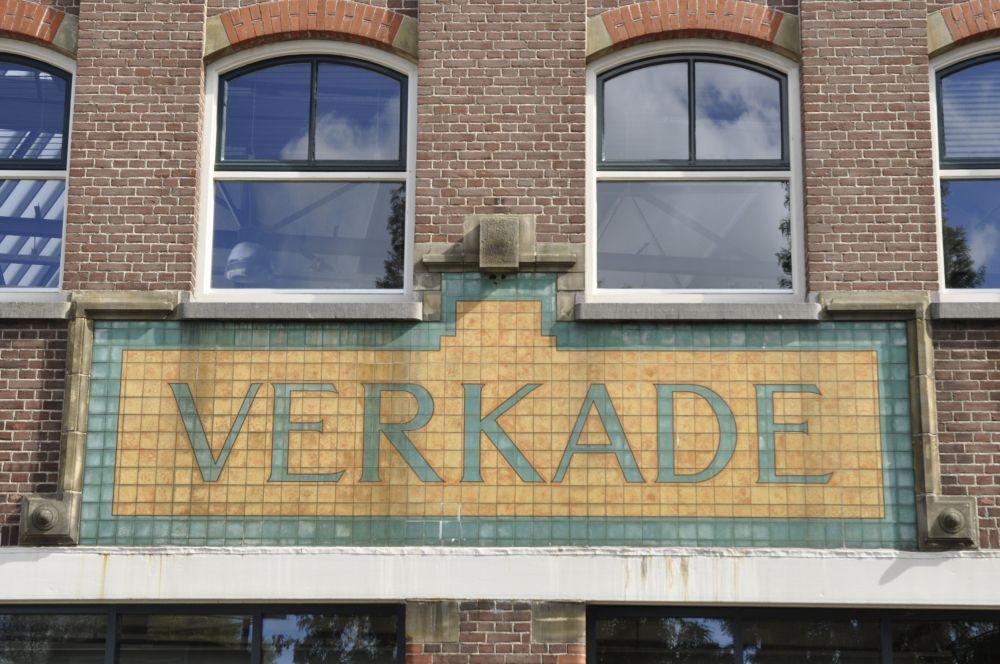 'Verkade' tile mozaique - Foto: Pim Stouten via Flickr